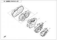 Motor - Gladiator X550 Euro4 (2018)