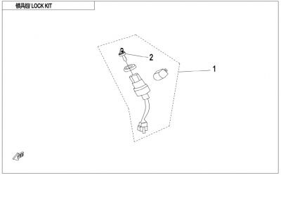 NÁHRADNÉ DIELY CF MOTO X850 - Spínacia skrinka