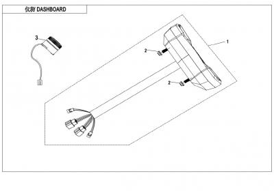 NÁHRADNÉ DIELY CF MOTO X850 - Prístrojová doska