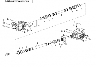 NÁHRADNÉ DIELY CF MOTO X850 - Pohonné ústrojenstvo