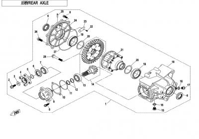 NÁHRADNÉ DIELY CF MOTO X850 - Zadná náprava (s čeľusťovým zámkom diferenciálu)