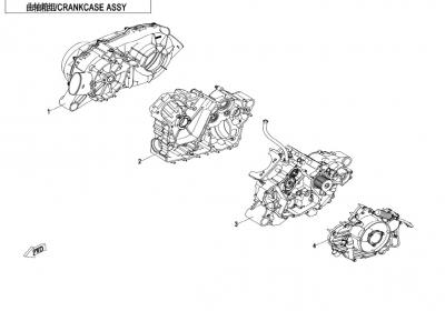 NÁHRADNÉ DIELY CF MOTO X850 - Kľuková skriňa
