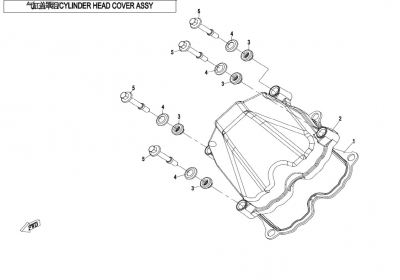 NÁHRADNÉ DIELY CF MOTO X850 - Kryt hlavy valca