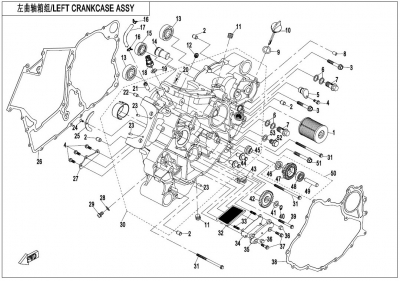 NÁHRADNÉ DIELY CF MOTO X1000 - Ľavá strana kľukovej skrine