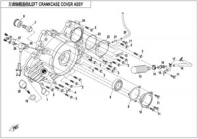 NÁHRADNÉ DIELY CF MOTO X1000 - Ľavý kryt kľukovej skrine