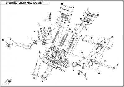 NÁHRADNÉ DIELY CF MOTO X1000 - Hlava valca 2