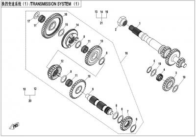 NÁHRADNÉ DIELY CF MOTO X1000 - Prevodovka II