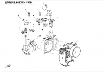 NÁHRADNÉ DIELY CF MOTO X1000 - Vstrekovanie paliva I