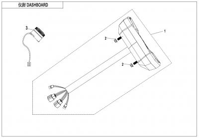 NÁHRADNÉ DIELY CF MOTO X1000 - Prístrojová doska