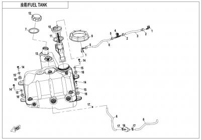 NÁHRADNÉ DIELY CF MOTO X1000 - Palivová nádrž