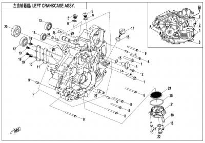 NÁHRADNÉ DIELY CF MOTO X600 - Ľavá strana kľukovej skrine