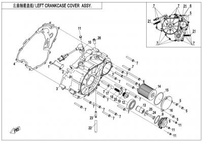 NÁHRADNÉ DIELY CF MOTO X600 - Ľavý kryt kľukovej skrine