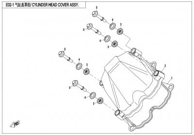NÁHRADNÉ DIELY CF MOTO X600 - Kryt hlavy valca