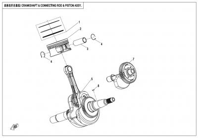 NÁHRADNÉ DIELY CF MOTO X600 - Kľuková hriadeľ / ojnica / piesty