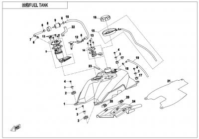 NÁHRADNÉ DIELY CF MOTO X600 - Palivová nádrž