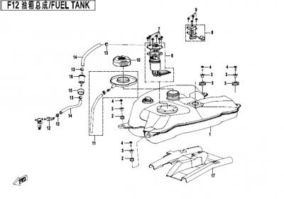 NÁHRADNÉ DIELY CF MOTO X450 - Palivová nádrž