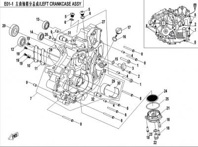 NÁHRADNÉ DIELY CF MOTO X450 - Ľavý blok motora