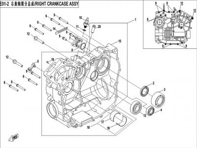 NÁHRADNÉ DIELY CF MOTO X450 - Pravý blok motora