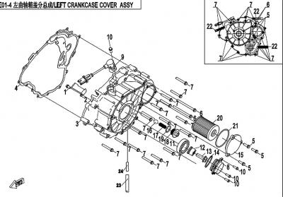NÁHRADNÉ DIELY CF MOTO X450 - Ľavý kryt motora