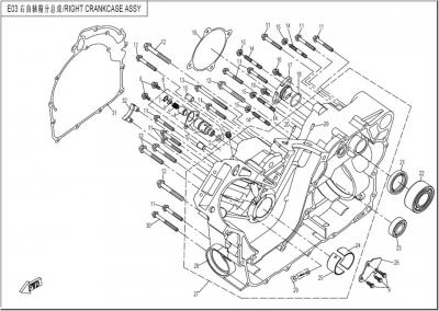 NÁHRADNÉ DIELY CF MOTO Z8 - Pravá časť bloku motora (od 2013)