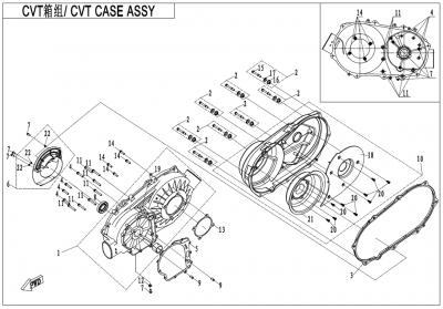 Gladiator X450 EURO4 (2018) - CVT CASE ASSY. - E01-3-V2