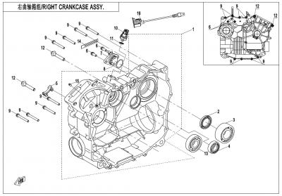 Gladiator X450 T3B (2019) - RIGHT CRANKCASE ASSY - E01-2-V2