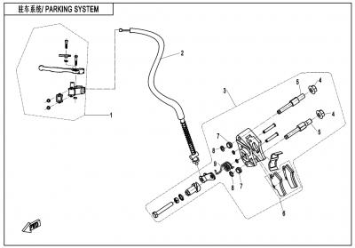 Gladiator X450 T3B (2019) - PARKING SYSTEM(LOF) - F08-2-B