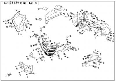 Gladiator X450 T3B (2019) - FRONT PLASTICS - F04-1