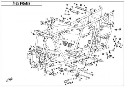 Gladiator X450 T3B (2019) - FRAME - F03-V2