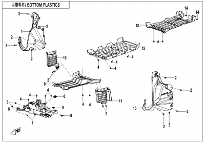 Gladiator X625-A Euro4 (2020) - BOTTOM PLASTICS - F04-7-V2