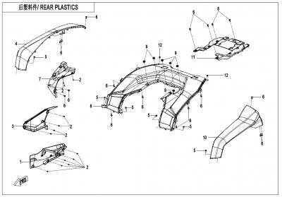 Gladiator X625-A Euro4 (2020) - REAR PLASTICS - F04-5