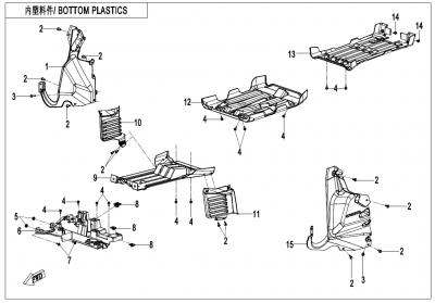 Gladiator X625 Euro4 (2020) - BOTTOM PLASTICS - F04-7-V2