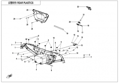 Gladiator X625 Euro4 (2020) - REAR PLASTICS - F04-6