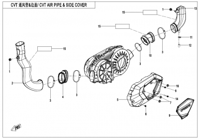 Gladiator X625 Euro4 (2020) - CVT AIR PIPE&SIDE COVER - F00