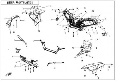 Gladiator X625-A Euro4 (2020) - FRONT PLASTICS - F04-1