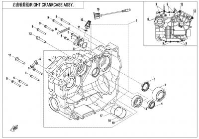 Gladiator X625-A Euro4 (2020) - RIGHT CRANKCASE ASSY - E01-2-V2