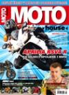 Xmotion 300 EFi