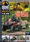 Quadkros 2010